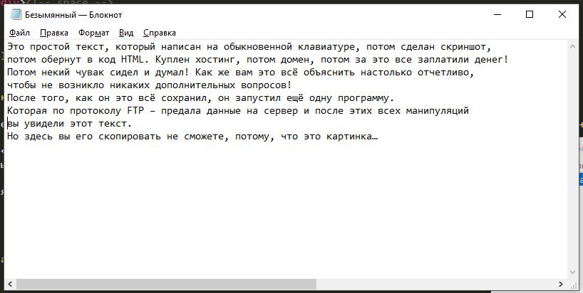 Как написать текст на компьютере