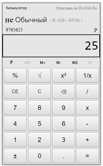 Как возвести число в десятичную степень